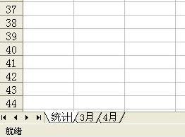 Excel中自动引用工作表