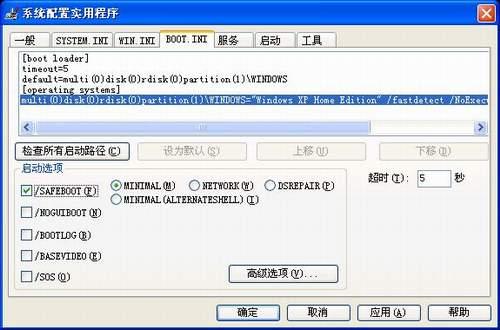 修复documents无法访问