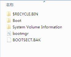 win7隐藏分区中的文件、文件夹