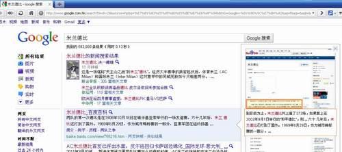 Opera11支持谷歌搜索的快速预览