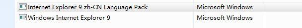 Internet Explorer 9 zh-CN Language Pack