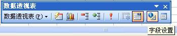 Excel重复数据汇总-数据透视表