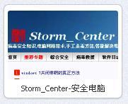 网站logo的缩略图