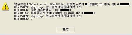ORA-01114