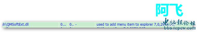 PowerTool的简单应用