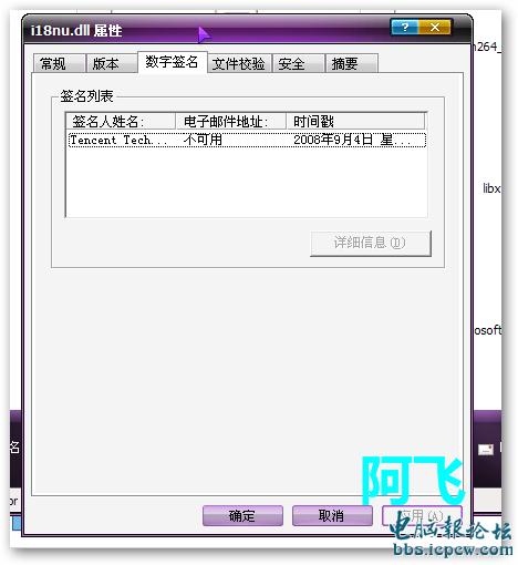 PowerTool的简单应用-加载模块