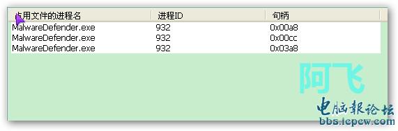 PowerTool的简单应用-文件锁定