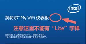 英特尔My WiFi仪表板