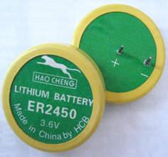 税控盘更换电池