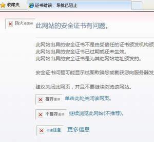 修复IE无法显示PNG图片