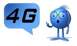 看清4G几个概念