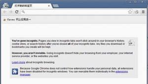 Chrome导入html书签乱码的解决方法