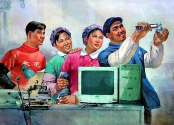 电脑故障维修