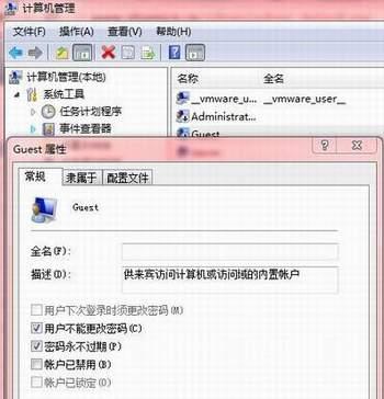 怎样让用户名不出现在windows登录界面