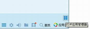取消QQ授权