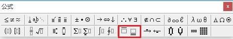 Word输入逻辑非符号