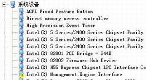 Intel(R) Management Engine Interface上的感叹号