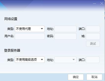 一例QQ登录超时的问题