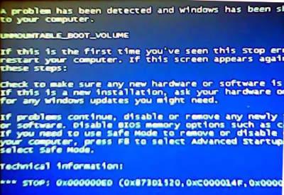 0x000000ED蓝屏故障的解决