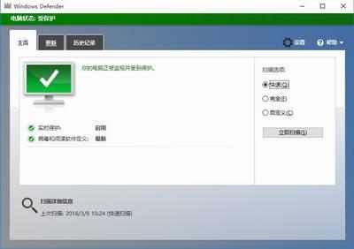 微软呼吁用户合理使用Windows清理类产品